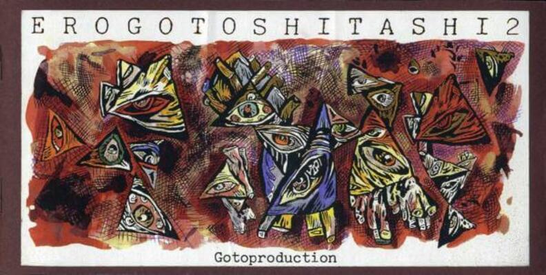 Erogotoshitashi n° 2