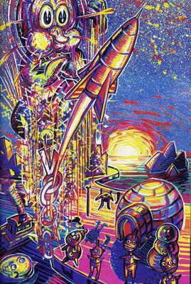 Illustration de Pascal Doury extarite de La boîte de punaises la boîte d'épingles, 1992