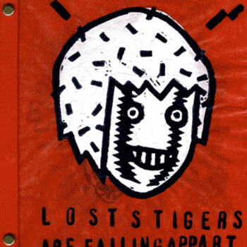 Losts Tigers Are Falling Appart