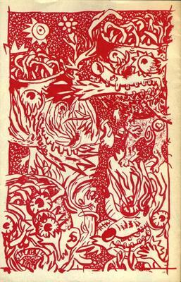 Dos de couverture sérigraphié du premier numéro de Ritch Red Bitch