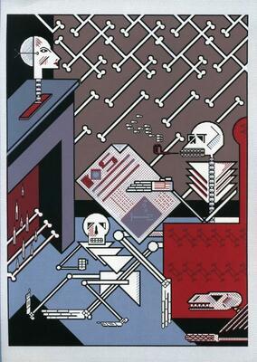 Illustration de Philippe Gerbaud extraite de Croquemitaine, éd. APAAR