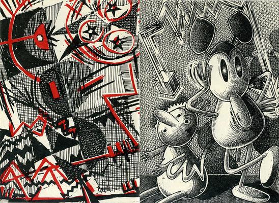 Illustrations de Bruno Richard et Pascal Doury extraites de Dans le Culbe
