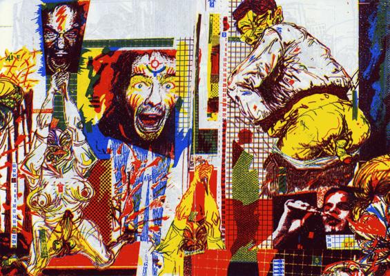 Illustration de Dieter Hermann et Bruno Richard extraite de Infrarot n° 5, 1984.