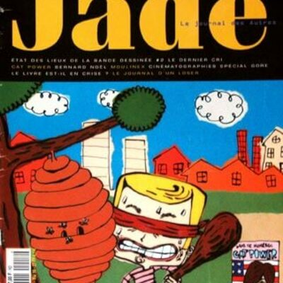 Jade n° 17