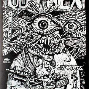 Odysex