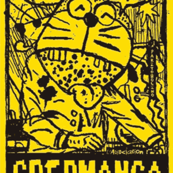Spermanga