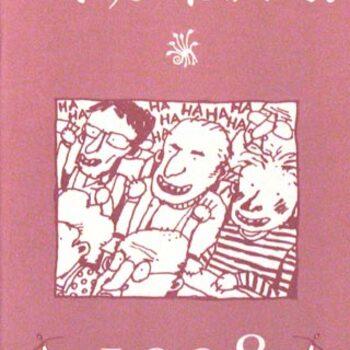 Catalogue L'Association 1998
