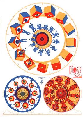 Planche n° 4 du portfolio Paper Toys, Icinori, éd. Else Edizioni, 2014.