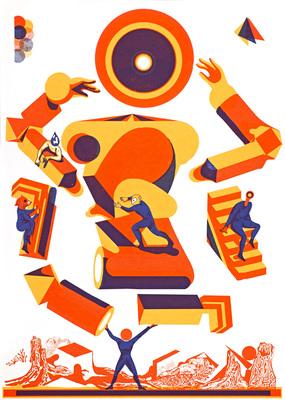 Planche n° 5 du portfolio Paper Toys, Icinori, éd. Else Edizioni, 2014.