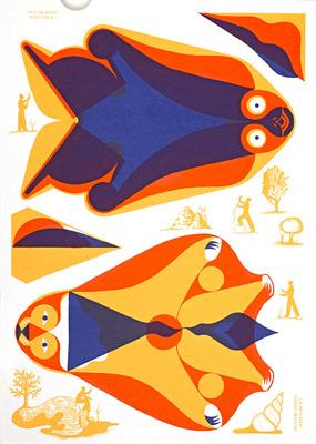 Planche n° 6 du portfolio Paper Toys, Icinori, éd. Else Edizioni, 2014.