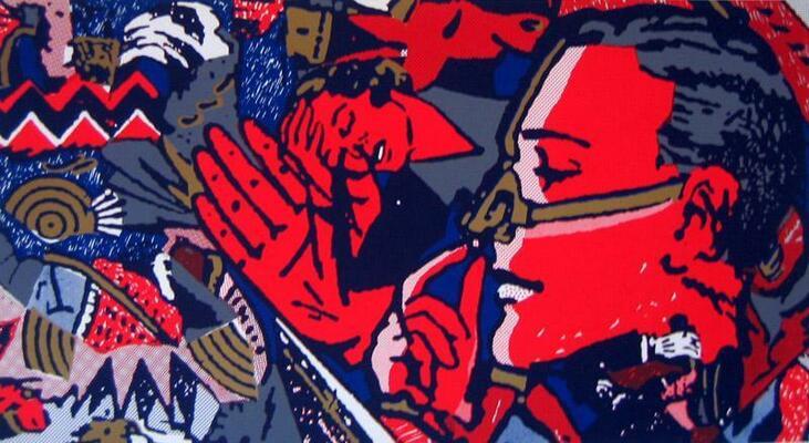 Sérigraphie de Philippe Lagautrière extraite du portfolio Babylone Bobigny