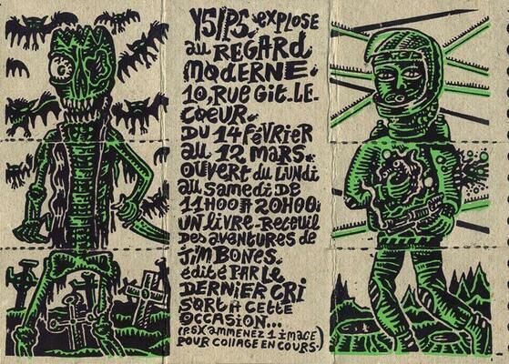Recto du carton d'invitation de l'exposition Y5/P5 au Regard Moderne