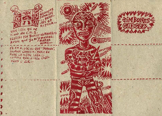 Verso du carton d'invitation de l'exposition Y5/P5 au Regard Moderne